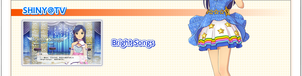 SHINYTV Bright Songs